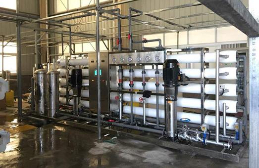 反渗透水处理解决方案