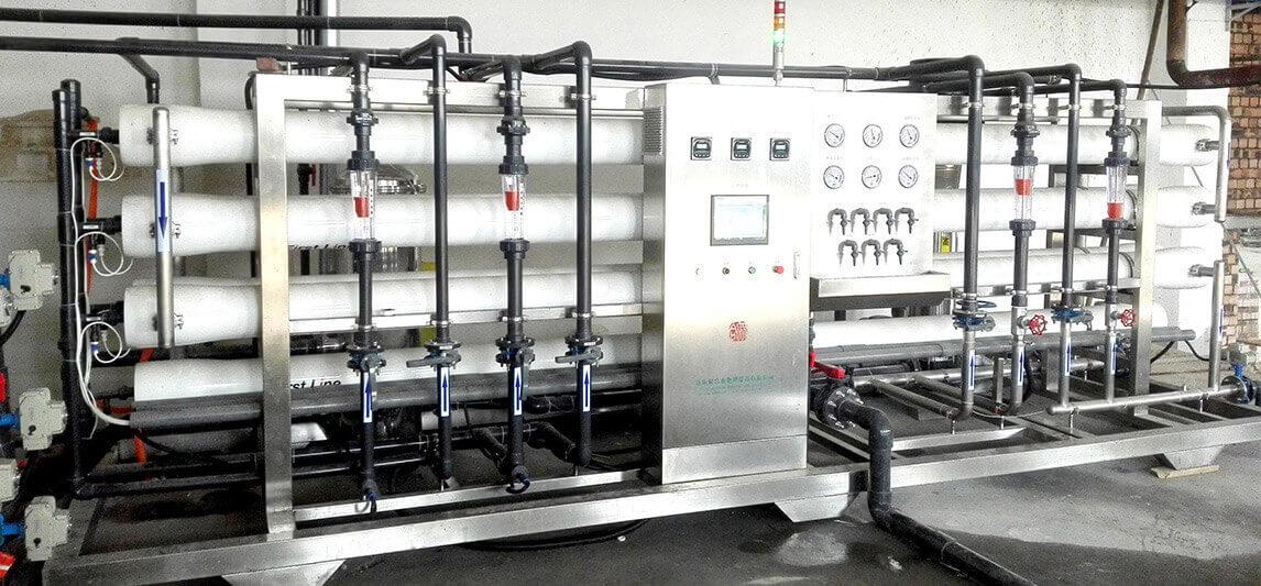 大唐科技有限公司生产工艺用水