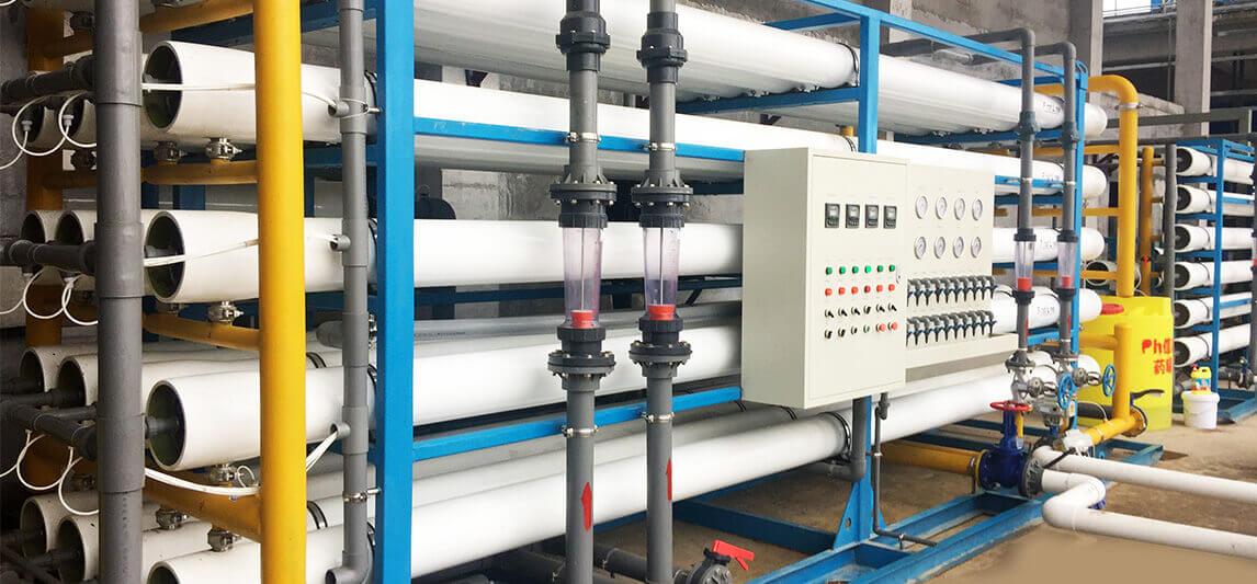 广西生富锑业生产工艺用水