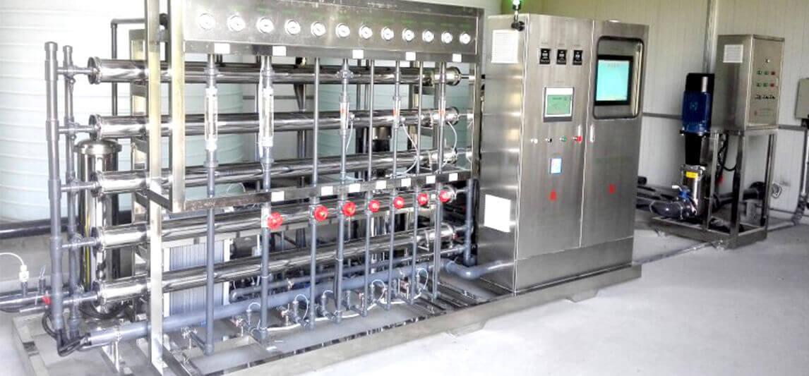 扬州诚德管业超纯水设备